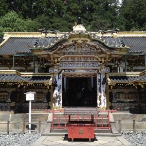 Uno de los templos de Nikko